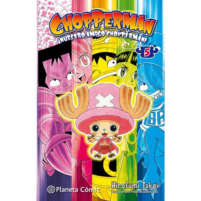 chopperman 05