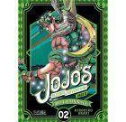JoJo's Bizarre Adventure Parte 2: Battle Tendency 02