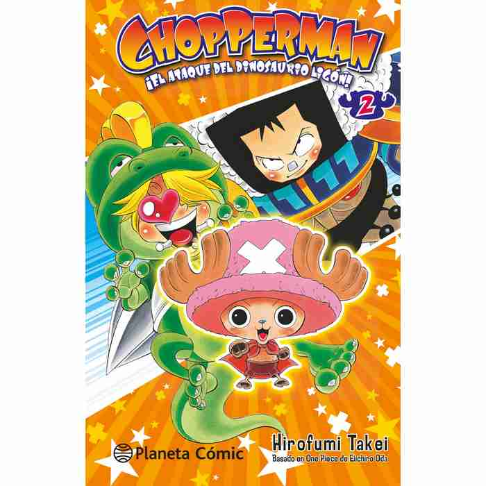 chopperman 02