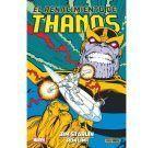 El renacimiento de Thanos (Colección Jim Starlin 1)