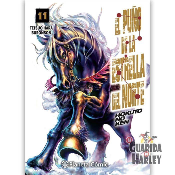 El puño de la Estrella del Norte (Hokuto No Ken) nº 11/18 Hokuto No Ken Ultimate Edition